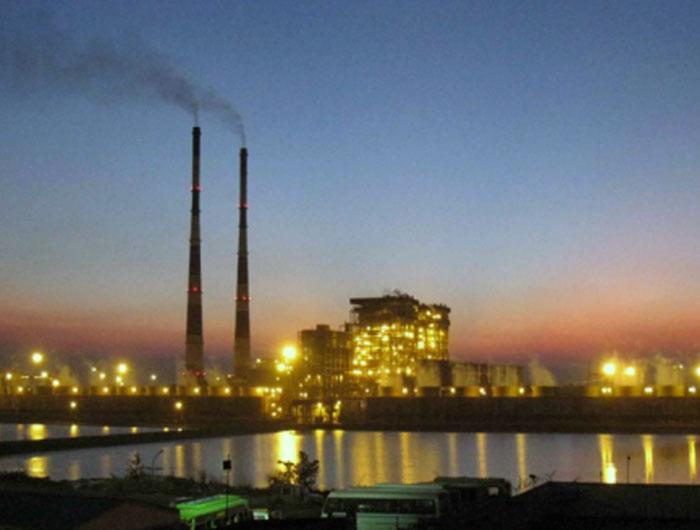Amarkantak Power Plant
