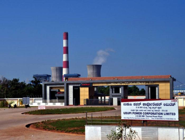 Udupi (Nagarjuna) Power Plant